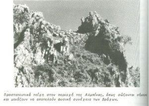 Αλπίνα