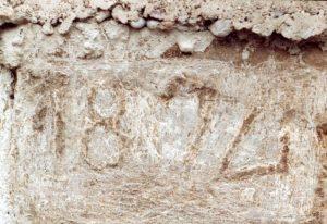 Πέτρινη επιγραφή καμπαναριού