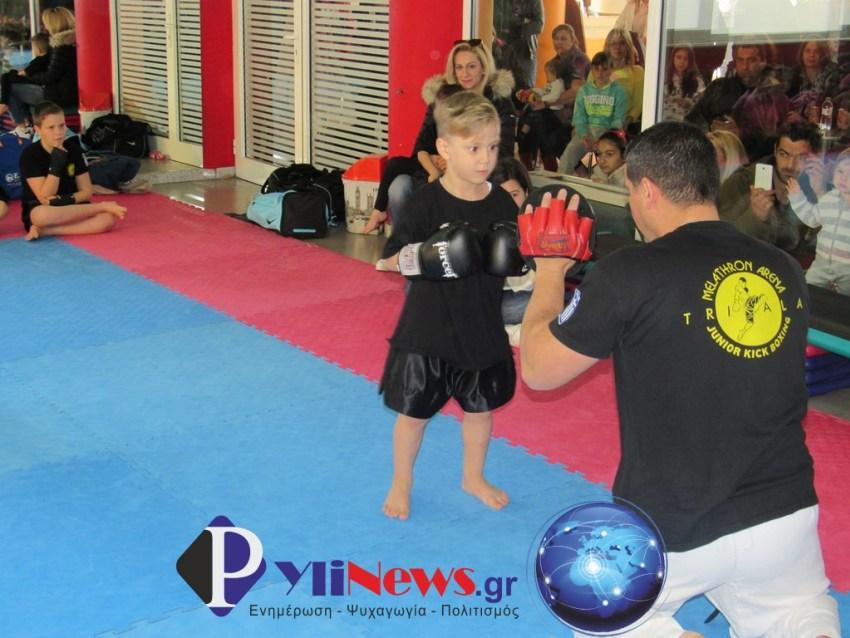 Kick Boxcing (8)