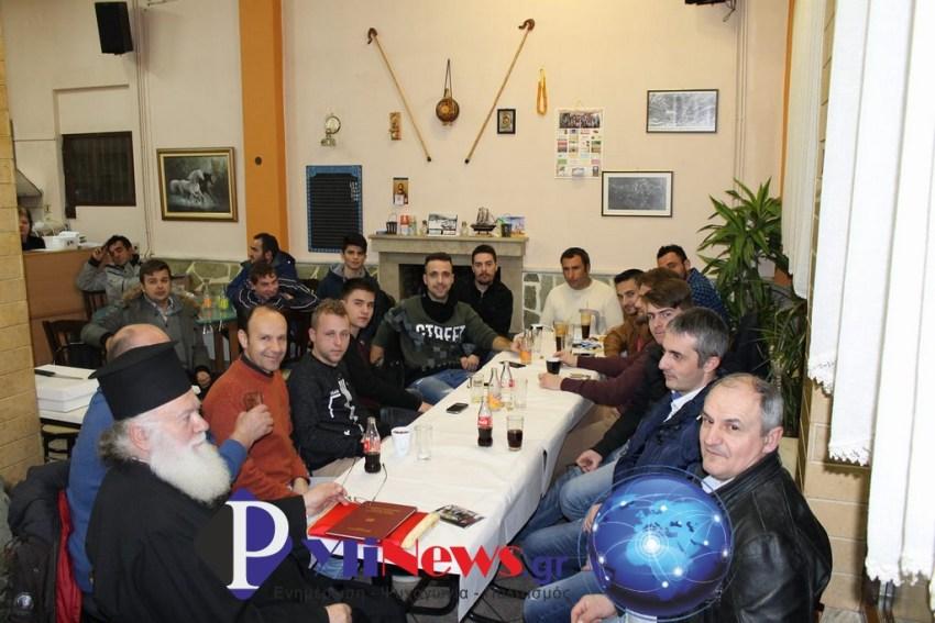 Pialeia omada Pita (3)