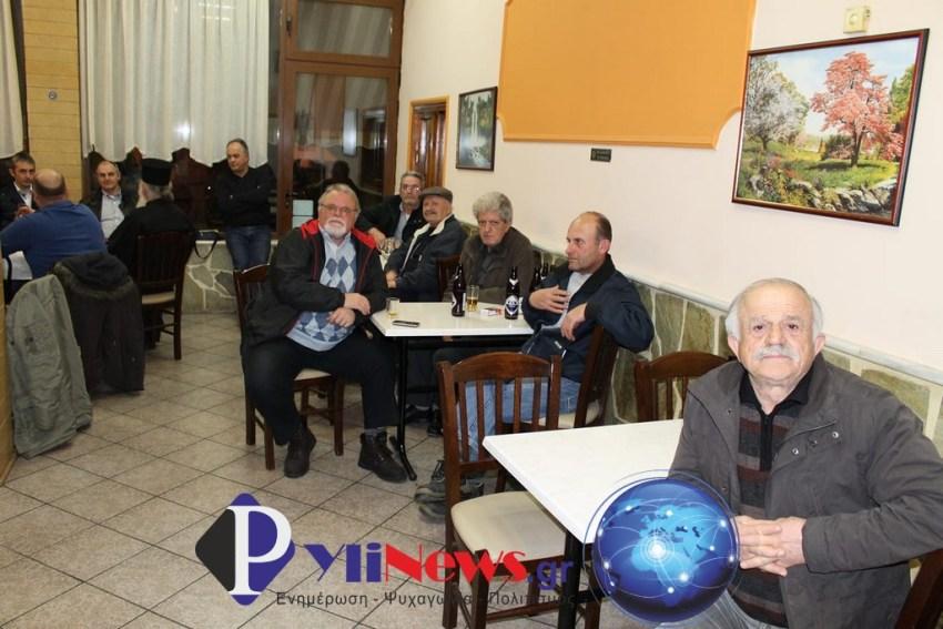 Pialeia omada Pita (4)