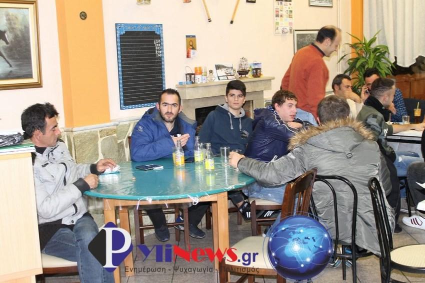 Pialeia omada Pita (5)