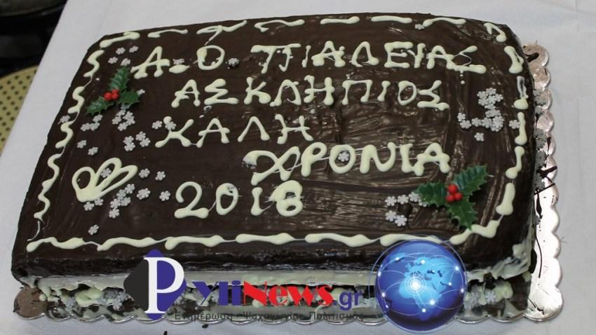Pialeia omada Pita (6)