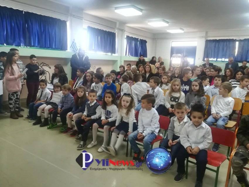 Pialeia 28h (4)