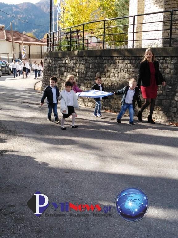Stournareika (12)