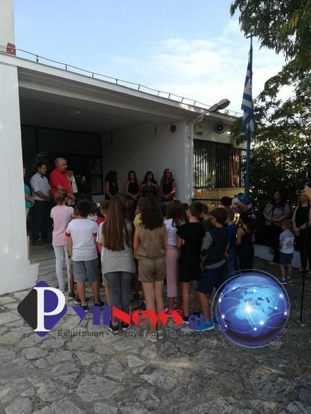Pialeia 2