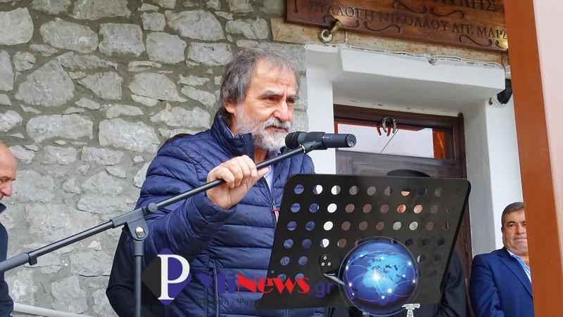 Mouseio Ag Vissarionas (66)